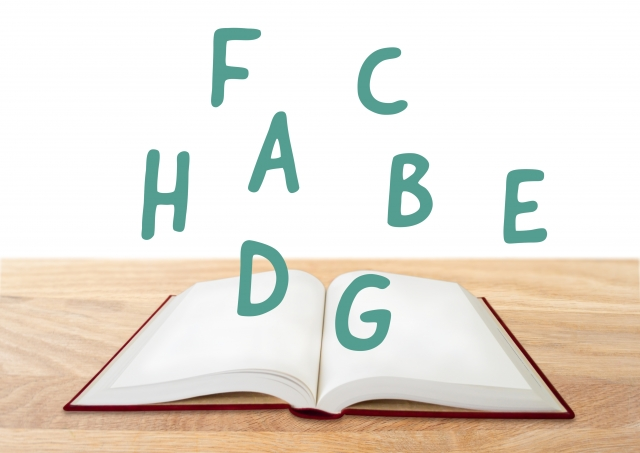 【忙しい社会人向け】少ない時間を利用して英語力をアップ(TOEIC、オンライン英会話)